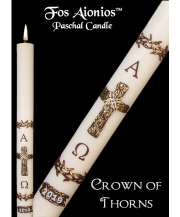 Fos Aionios Paschal Crown of Thorns by Dadant Co